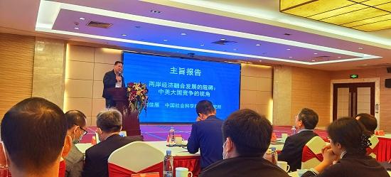 """""""RCEP框架下亚太经济合作与两岸经贸关系""""学术研讨会福建平潭召开"""