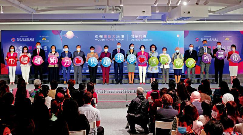 """为世界女性发展提供""""香港样本"""""""