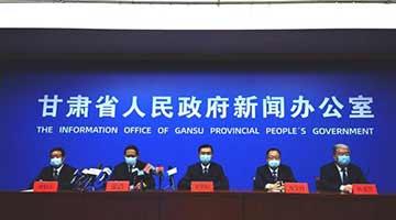 甘肃:滞留外省旅游团队28个 游客425人