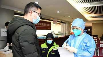 北京新增2例确诊、1例无症状、1例阳性