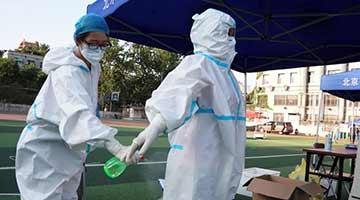 北京昨日新增2例京外关联本地确诊