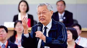 """专访吴家玮:""""大湾区要有独特吸引力 知识型社区,人才梦想地"""""""