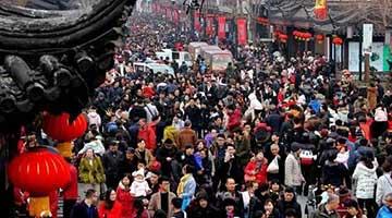 2022年放假安排来了!五一连休5天 春节、国庆休7天