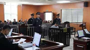 纪检监察机关前9月处分41.4万人 含省部级干部22人