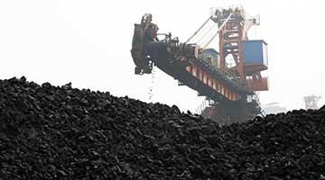 国家发改委:正研究将煤炭纳入制止牟取暴利的商品范围