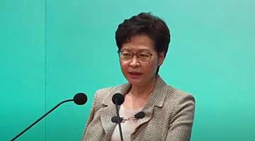 林郑:目标尽快通关 将取消大部分抵港豁免检疫群组