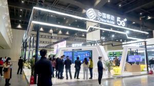 发展智慧农业 助力乡村振兴 河南移动亮相2021郑州农博会
