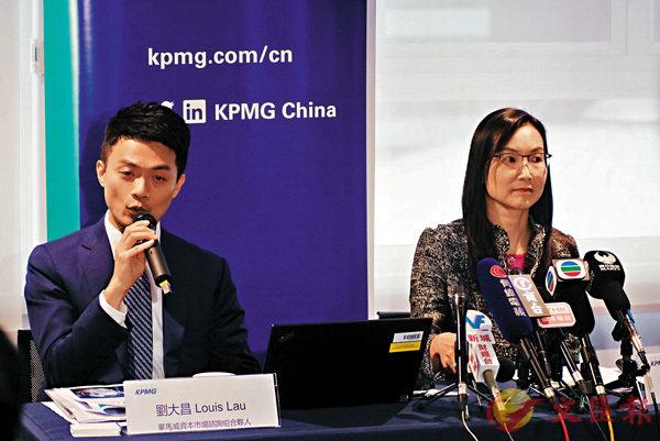 香港IPO今年集资3000亿 重登全球榜首位置