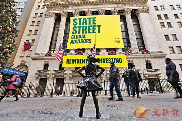 百家观点 | 经济增长减慢 货币政策正常化受考验
