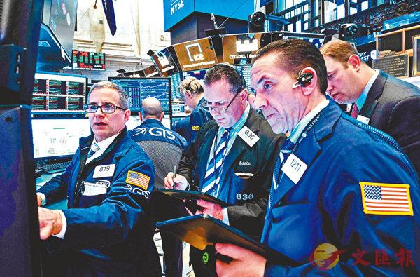 百家观点 | 美联储鸽派 美股再近高位