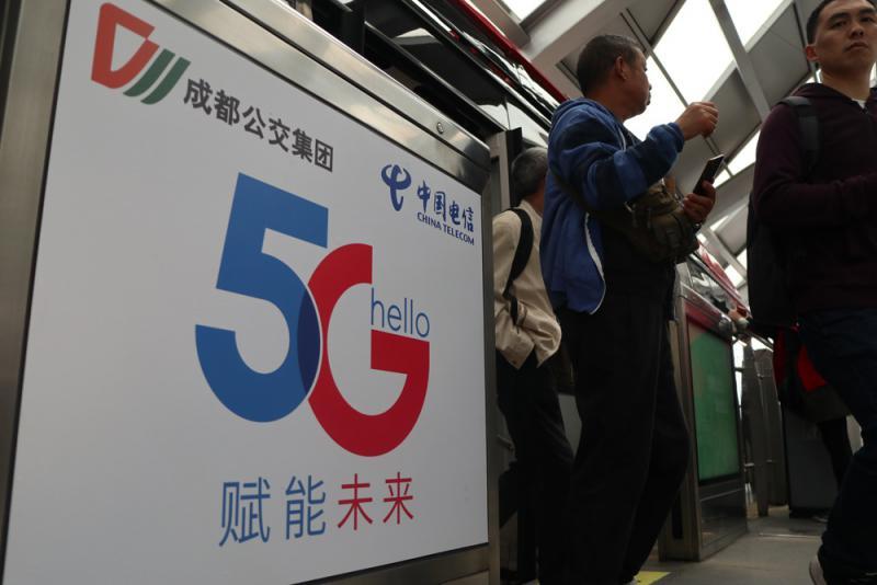 金针集 | 美国能必赢5G竞赛吗?