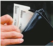 避險情緒升溫 美元連漲四日 分析:孳息倒掛加劇 美經濟響警號