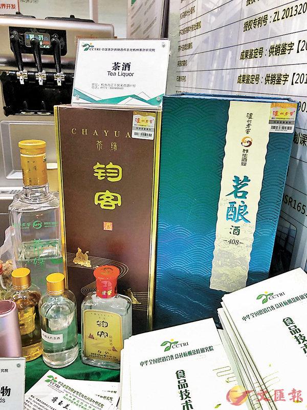 """""""黑科技""""给力 内地茶产业迈""""万亿"""""""
