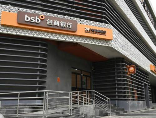 央行:提供流动性支持中小银行