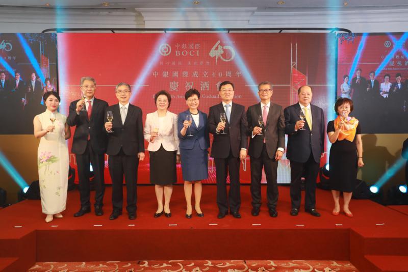 中银国际40周年 政商学近200嘉宾同贺