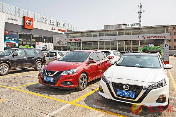 新版車輛購置稅 消費者憂難受惠