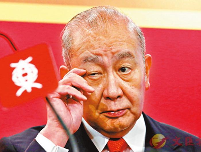 內地貸款拖累 東亞發盈警