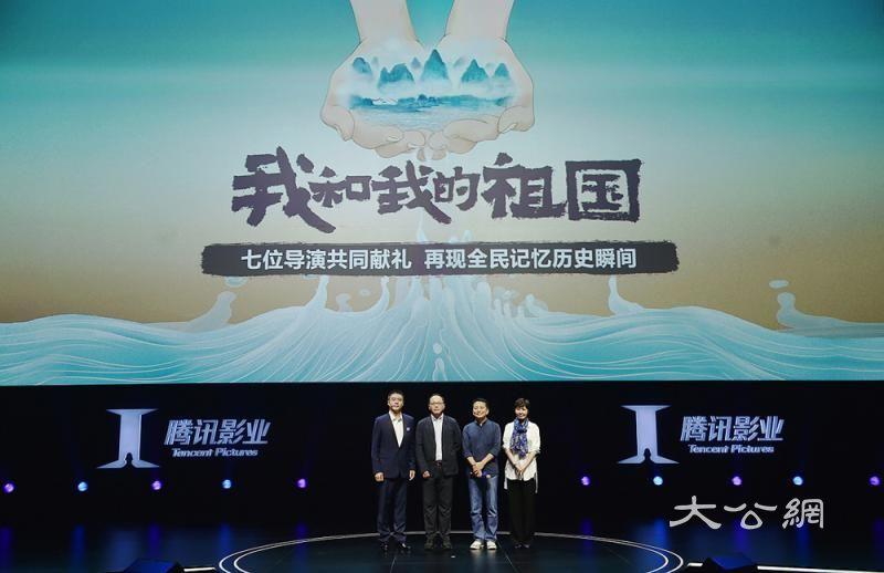 腾讯加码影视投资 打造更多中国故事
