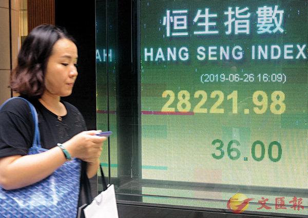 市场观望浓港股短期续拉锯