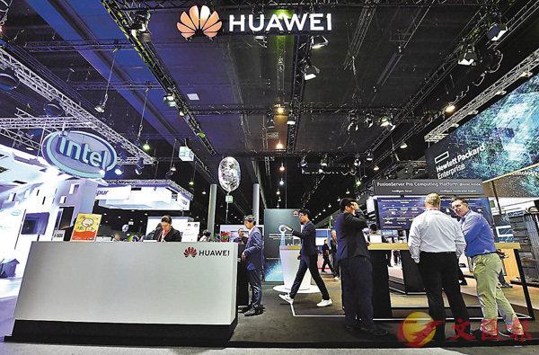 华为:累计支付专利费超60亿美元