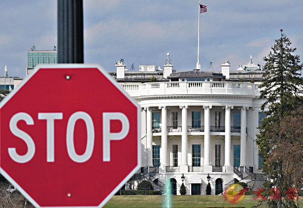 华盛顿邮报G20前夕「拆台」特朗普