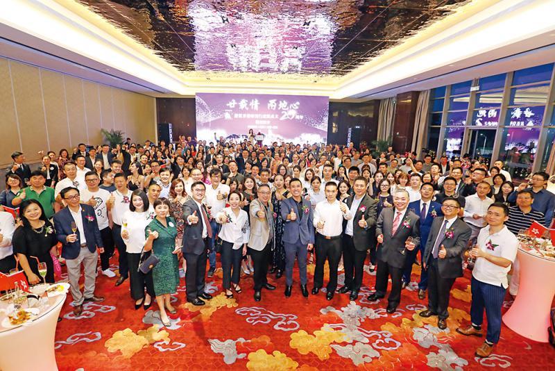浙机遇两地享共经贸合作谋创新