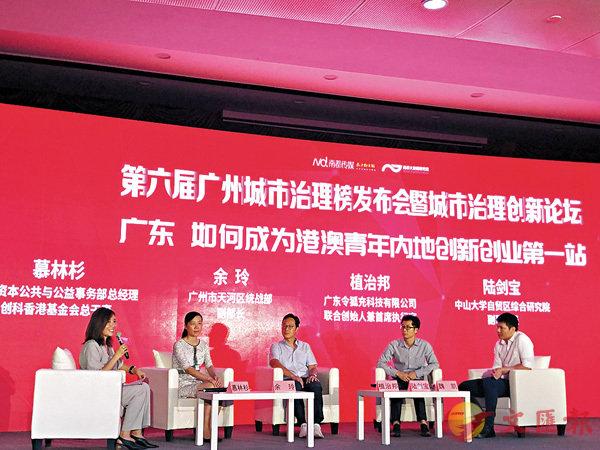 广州今年拟投190亿推湾区建设