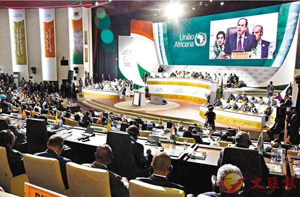 非洲成立自贸区5年免9成关税