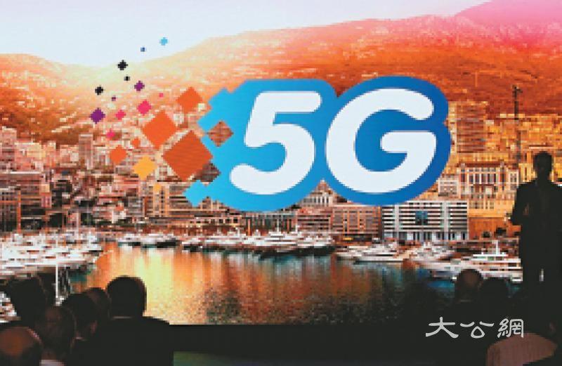 应用华为技术 摩纳哥5G全覆盖