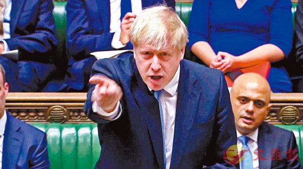 约翰逊豪言:让英国全球最伟大