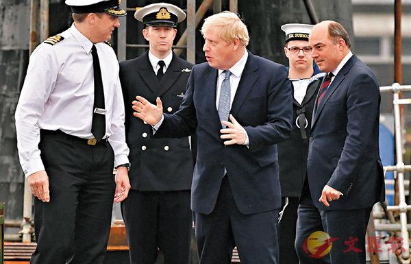 英国首相首访苏格兰 29亿投资拉拢支持