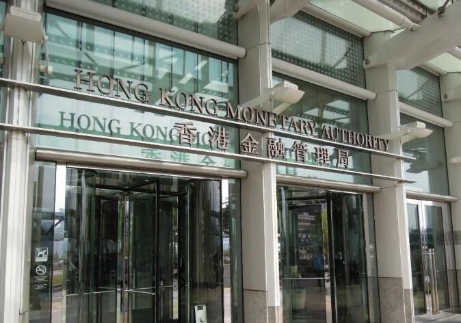 港金管局将基准利率下调至2.5%