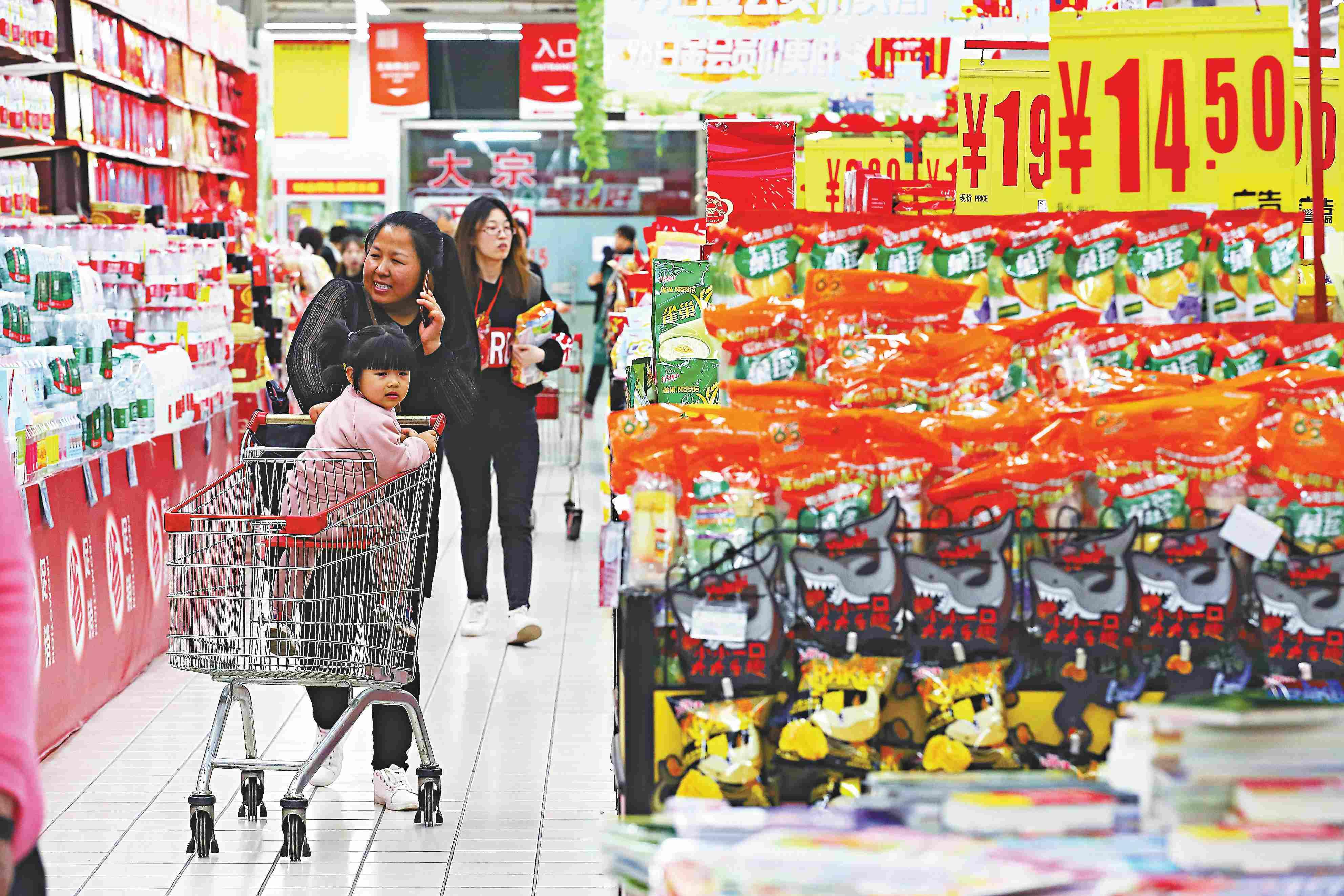 国务院:促进消费文旅 释放需求潜力