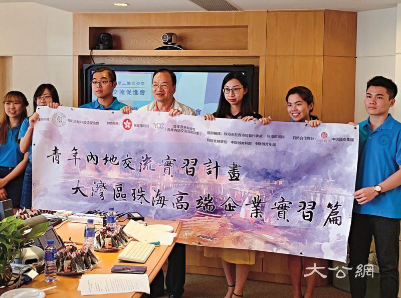 港澳青年珠海就业创业优惠政策