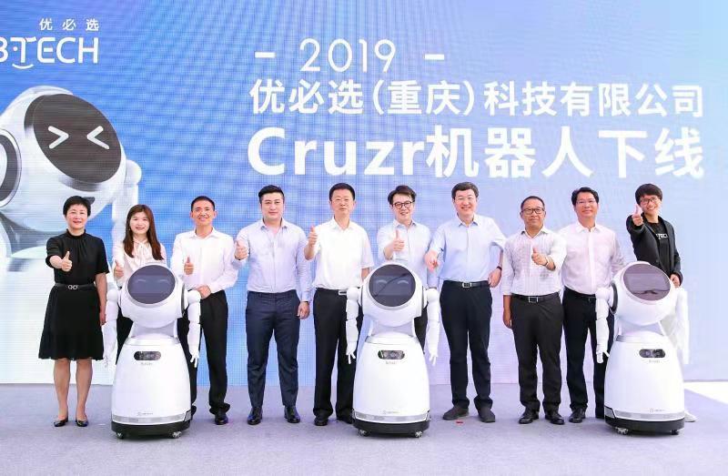 Cruzr(克鲁泽)机器人在渝下线 料年产逾万台