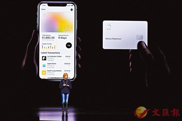 苹果首邀用户申请Apple Card