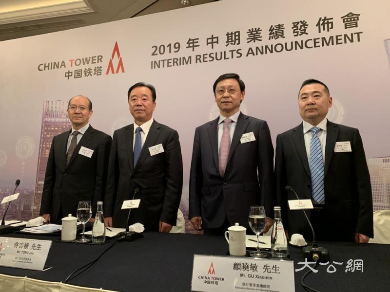 """铁塔全年建10万5G基站 大摩重申""""增持""""评级"""