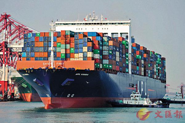 全球贸易格局变各央行降息应对