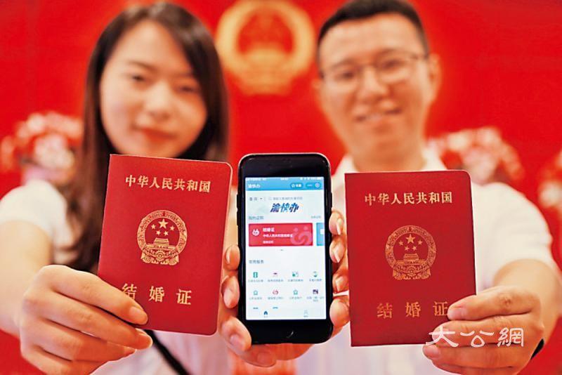 微信取消520红包 上线领电子结婚证