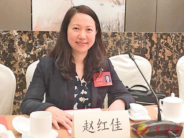 赵红佳:中医药助力健康扶贫
