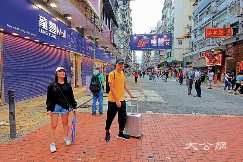 """陈茂波:191亿纾民困措施 为香港经济筑起""""防波堤"""""""