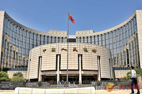 央行:完善贷款市场报价利率(LPR)形成机制