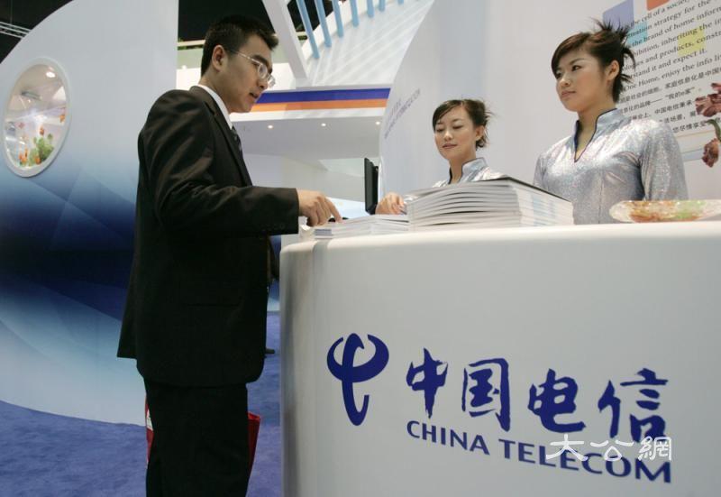 里昂料中电信多赚4%关注5G开支
