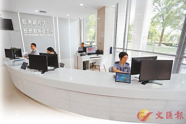 上海自贸区临海新片区揭牌
