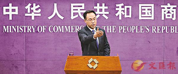 商务部批美将贸易战与香港事务挂钩