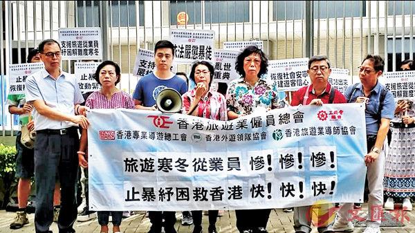 若暴力冲突持续 香港一半旅行社结业