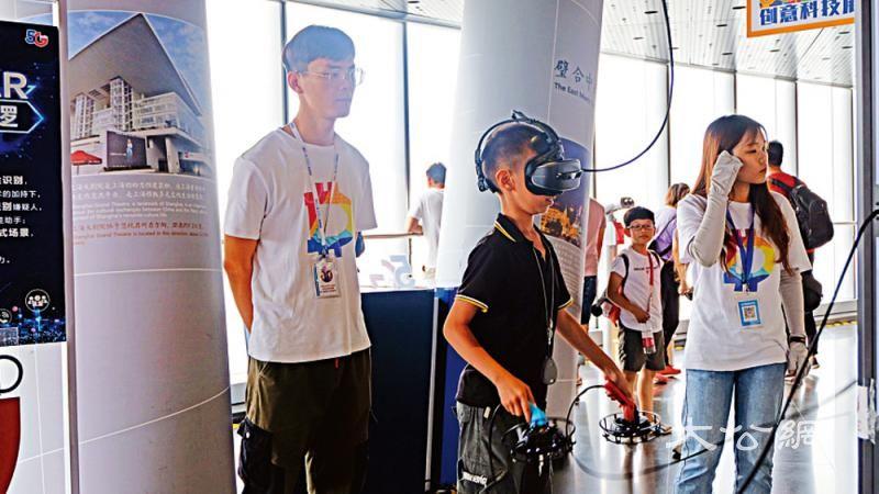 1600呎巅峰体验虚拟科技
