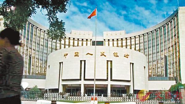华为:数字货币助促进湾区经贸
