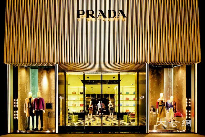 零售业寒冬 Prada铜锣湾旗舰店将结业