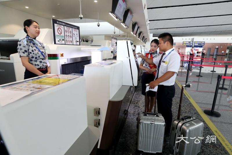 京大兴机场首航飞穗沪蓉